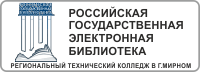«Электронной библиотеки»
