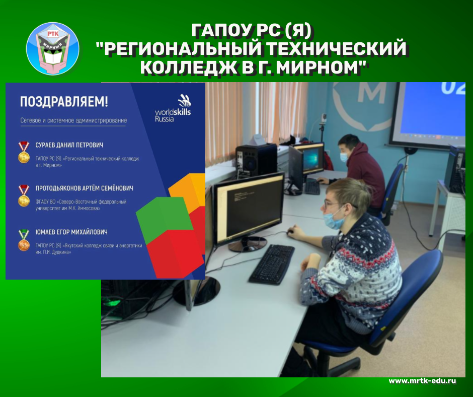 Данил Сураев, победитель по компетенции «Сетевое и системное администрирование».