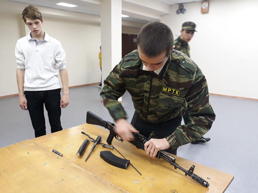 «Военно-спортивная подготовка».