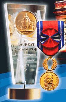 Золотая медаль международного конкурса «Золотая медаль французской ассоциации содействия промышленности»