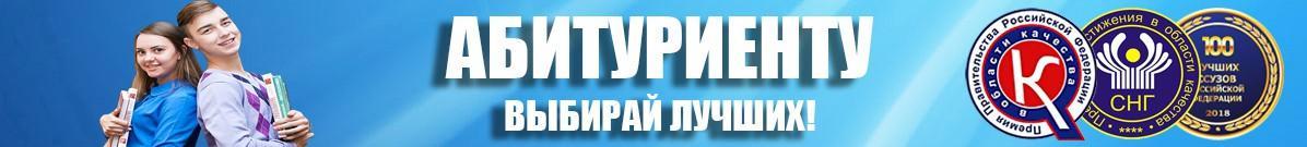 "Абитуриентам ГАПОУ РС (Я) ""МРТК"""