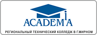 "ЭБС ""Академия"""