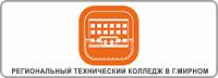 """Электронное издание """"Школа в кармане"""""""