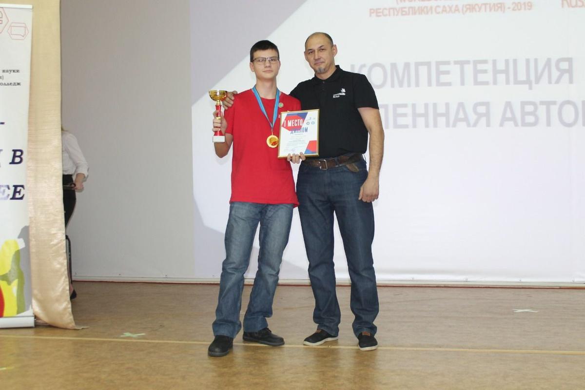 Евгений Чуйко, победитель по компетенции «Промышленная автоматика».