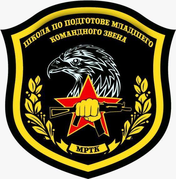Эмблема Школы по подготовке младшего командного звена  ГАПОУ РС (Я) «МРТК» имени  Кавалера Ордена Мужества Станислава Голомарёва.