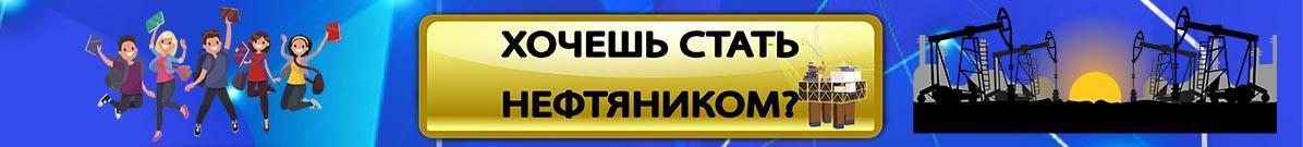 """""""Светлинский филиал энергетики, нефти и газа"""" МРТК приглашает абитуриентов"""""""