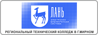 """ЭБС """"Лань"""""""