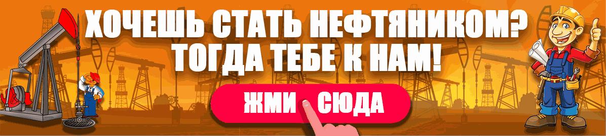 """""""Светлинский филиал энергетики, нефти и газа"""""""