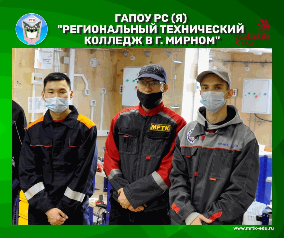 "Победители WSR по компетенции ""Электромонтаж"""