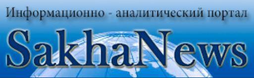 Sakhanews